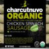 Chicken-Spinach-Sausage