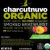Organic-Paleo-Smoked-Beef brat